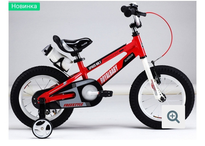 Детский велосипед Royal Baby №1 STEEL 16 ORANGERB