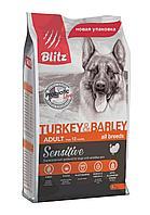 Сухой корм для собак всех пород с чувствительным пищеварением Blitz Adult Turkey&Barley с индейкой и ячменем