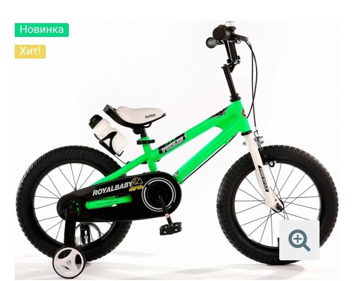 "Детский велосипед Royal Baby Freestyle16"" GREEN"