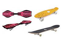 Пенни борды, скейтборды и сней...