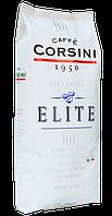Кофе в зёрнах Elite Bar, 1000гр Сorsini