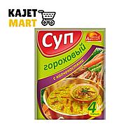 """Суп """"Гороховый с копченостями"""" 60 гр"""