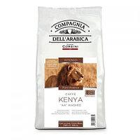 Кофе в зёрнах Kenya AA Washed, 250гр Сorsini