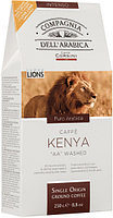 Кофе молотый Kenya AA Washed, 250гр Сorsini