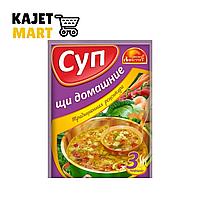 """Суп """"Щи домашние"""" 50 гр"""