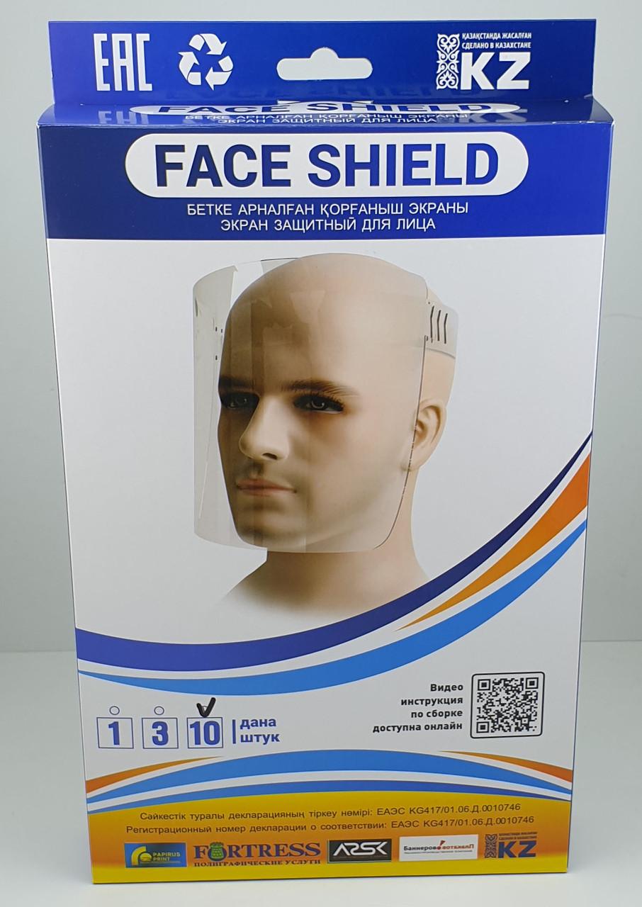 Маска-экран защитная пластиковая (упаковка 10 шт.)