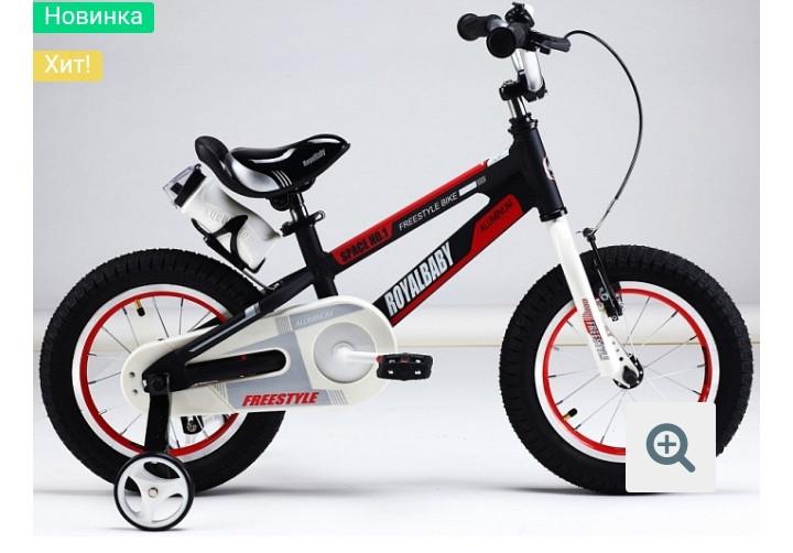 """Детский велосипед Royal Baby Freestyle Space №1 Alloy 16"""" BLACK черный"""