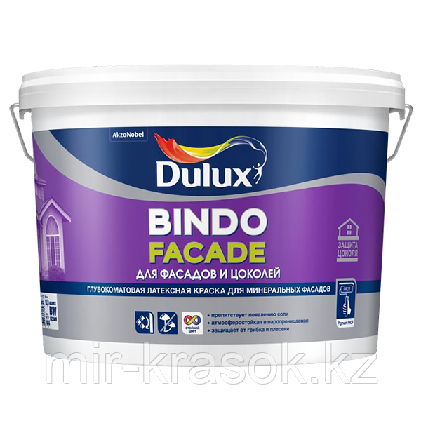 Краска для фасада Dulux Bindo Facade