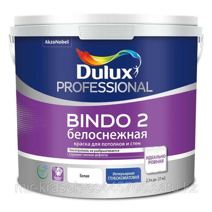Краска для потолков Dulux Bindo2(Innetak) 10л