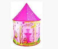 Палатка детская «Замок принцессы» 889-125 В (24/2) в сумке