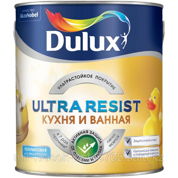 Краска Dulux ULTRA RESIST КУХНЯ И ВАННАЯ матовая BW 2,5л