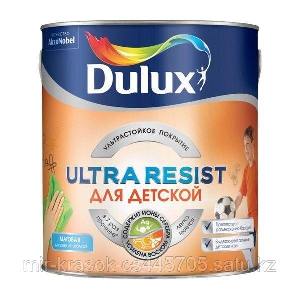 Краска Dulux ULTRA RESIST ДЛЯ ДЕТСКОЙ матовая BW 5л