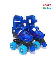 """Детские роликовые коньки """"Квады"""" (размер от 27 до 30) синие S"""