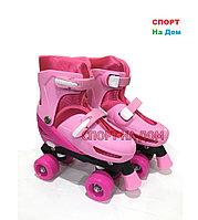 """Детские роликовые коньки """"Квады"""" (размер от 31 до 34) розовые M"""