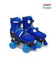 """Детские роликовые коньки """"Квады"""" (размер от 35 до 38) синие L"""