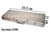 Алюминиевый кейс для покера 55.5*21 см