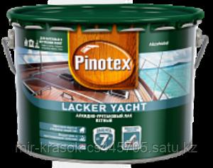 Лак Pinotex LACKER YACHT 90 глянцевый 9л