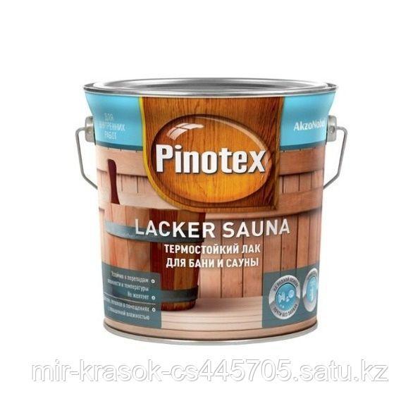 Лак Pinotex LACKER SAUNA 20 полуматовый на вод. основе 2,7л