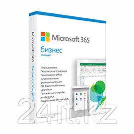 Microsoft 365 Бизнес Стандартный