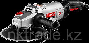 Углошлифовальная машина (болгарка), плавный пуск, 230 мм, 6000 об/мин, 2600 Вт, ЗУБР