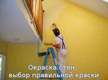"""Краска акриловая """"Maximum"""" интерьерная моющаяся, фото 3"""