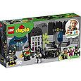 10919 Lego Duplo Бэтпещера, Лего Дупло, фото 2