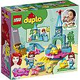 10922 Lego Duplo Подводный замок Ариэль, Лего Дупло, фото 2