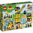 10932 Lego Duplo Шаровой таран, Лего Дупло, фото 2
