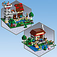 21161 Lego Minecraft Набор для творчества 3.0, Лего Майнкрафт, фото 4