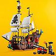 31109 Lego Creator Пиратский корабль, Лего Креатор, фото 6