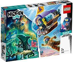 70433 Lego Hidden Side Подводная лодка Джей-Би, Лего Хидден Сайд