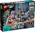 70437 Lego Hidden Side Заколдованный замок, Лего Хидден Сайд, фото 2
