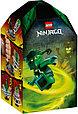 70687 Lego Ninjago Шквал Кружитцу — Ллойд, Лего Ниндзяго, фото 2