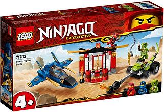 71703 Lego Ninjago Бой на штормовом истребителе, Лего Ниндзяго