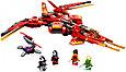 71704 Lego Ninjago Истребитель Кая, Лего Ниндзяго, фото 3