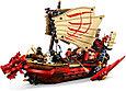 71705 Lego Ninjago Летающий корабль Мастера Ву, Лего Ниндзяго, фото 3