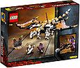 71718 Lego Ninjago Боевой дракон Мастера Ву, Лего Ниндзяго, фото 2