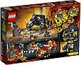 71719 Lego Ninjago Бронированный носорог Зейна, Лего Ниндзяго, фото 2