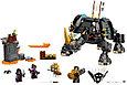 71719 Lego Ninjago Бронированный носорог Зейна, Лего Ниндзяго, фото 3