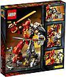 71720 Lego Ninjago Каменный робот огня, Лего Ниндзяго, фото 2
