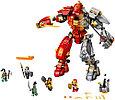 71720 Lego Ninjago Каменный робот огня, Лего Ниндзяго, фото 3