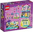 41398 Lego Friends Дом Стефани, Лего Подружки, фото 2