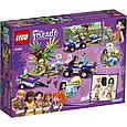 41421 Lego Friends Джунгли: спасение слонёнка, Лего Подружки, фото 2