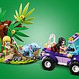 41421 Lego Friends Джунгли: спасение слонёнка, Лего Подружки, фото 4