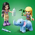 41421 Lego Friends Джунгли: спасение слонёнка, Лего Подружки, фото 5