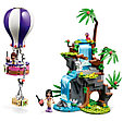 41423 Lego Friends Джунгли: спасение тигра на воздушном шаре, Лего Подружки, фото 3