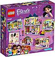 41427 Lego Friends Модный бутик Эммы, Лего Подружки, фото 2
