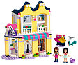 41427 Lego Friends Модный бутик Эммы, Лего Подружки, фото 3