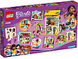 41428 Lego Friends Пляжный домик, Лего Подружки, фото 2