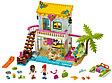 41428 Lego Friends Пляжный домик, Лего Подружки, фото 3